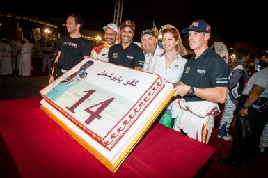 Qatar gold rewrites the history of the MERC